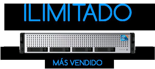 hosting-ilimitado-en-espacio